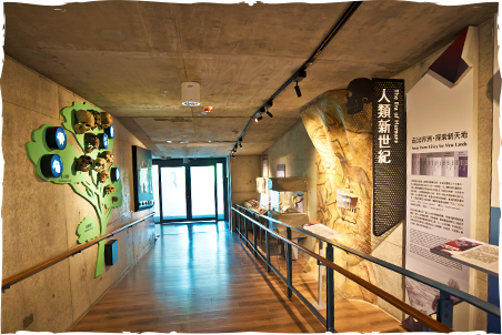 The first floor of the Evolution Hall